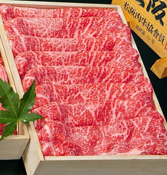 元祖電子肉 進物用肩ロースモモ肉